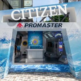 Promaster Event