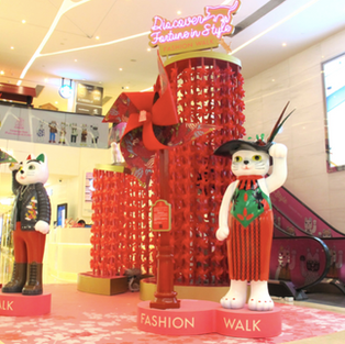 CNY Decoration 2017