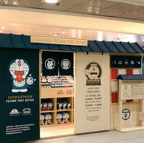 Doraemon Future Office 2019