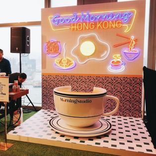 Morning Studio Branding Launch