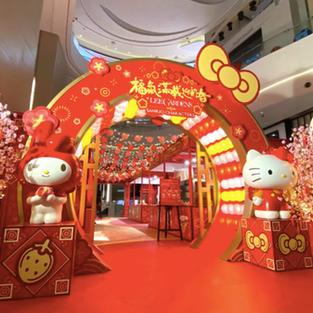 CNY Decoration 2019