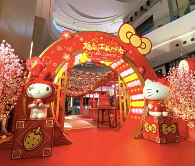 CNY Decoration 2019