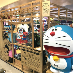 Doraemon Future Office 2018