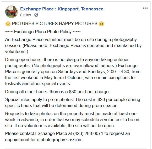 exchangeplace_photopolicy.jpg