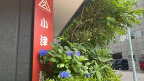 和紙を未来へつなげる伝統工芸アンバサダー事業のお知らせ
