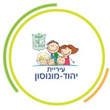 200px-Yehud_Monoson_COA.png