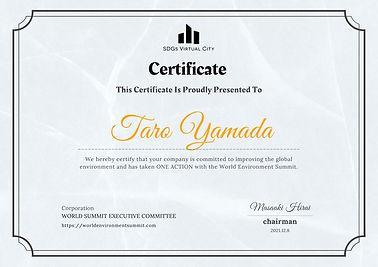 Certificate of Achievement  (1).jpg