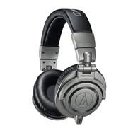 Audio-Technica ATH-M50 - Grey