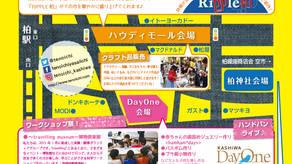 6月2日(日)開催100回記念「柏駅前まるごと手づくりての市&ジモトワカゾー野菜市」開催です!