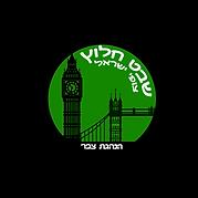 לוגו חדש ד 2019.png