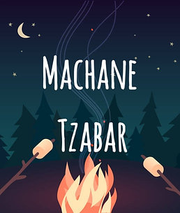 Machane Tzabar (reg deposit)