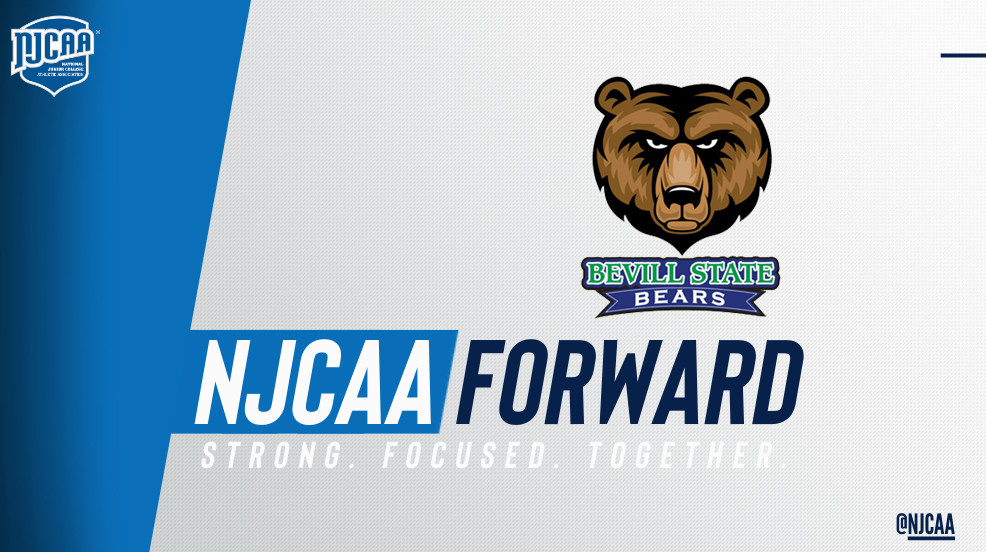 NJCAA Forward logo