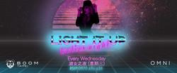 Light Up Ladies Night