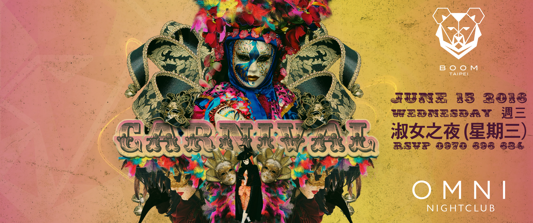 Carnival_Webbanner_folio