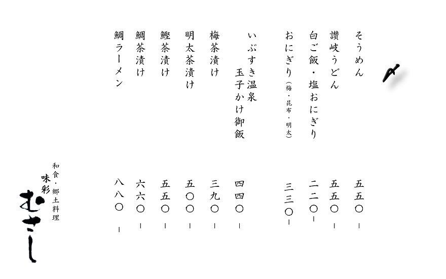 9pageしめ.jpg