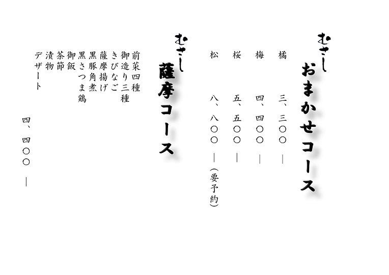 1pageおまかせ.jpg