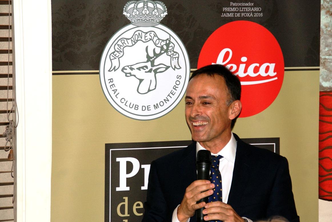 Entrega de Premios Real Club de Monteros 2016 (8)
