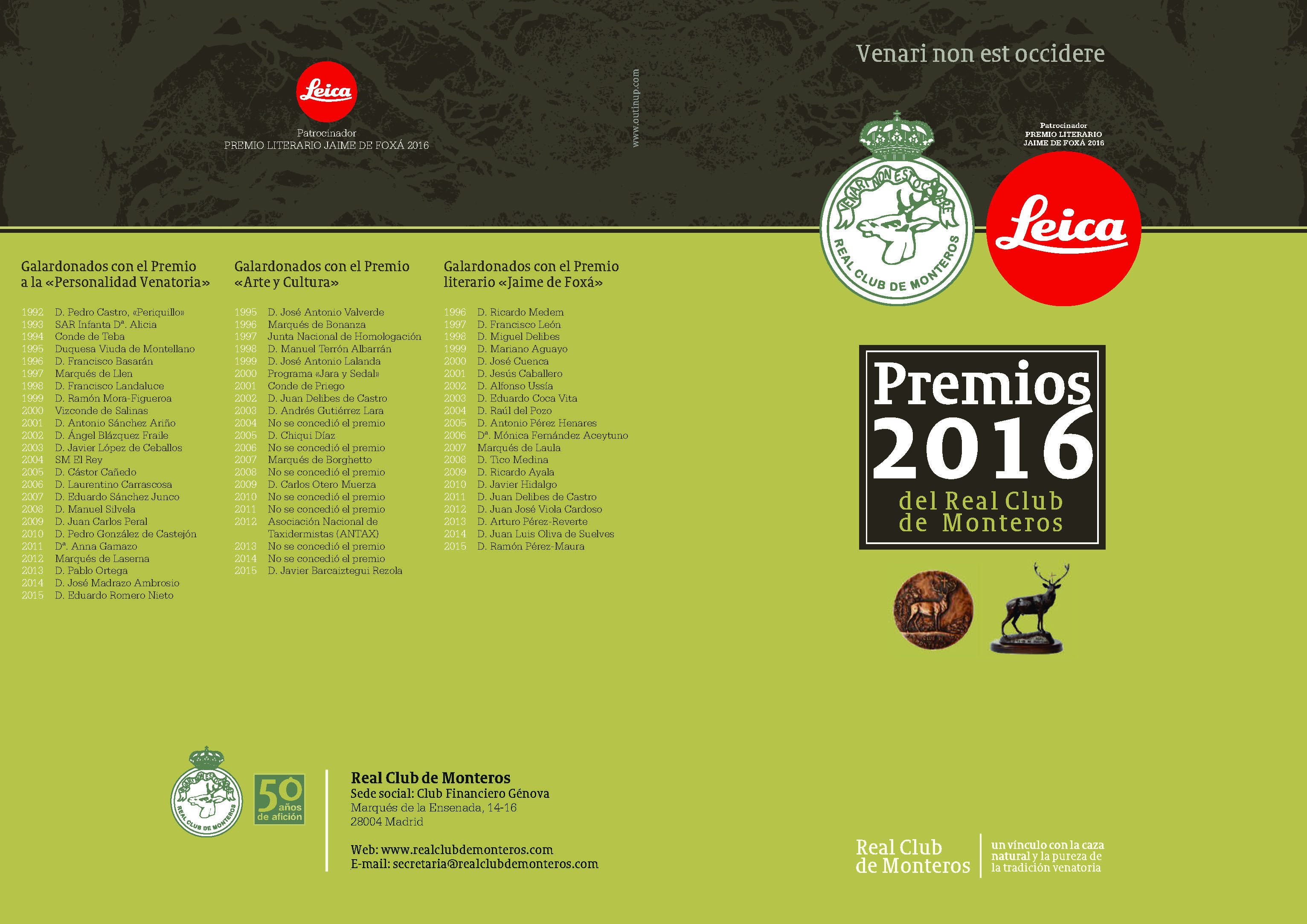 Díptico_Premios_RCM_2016_1