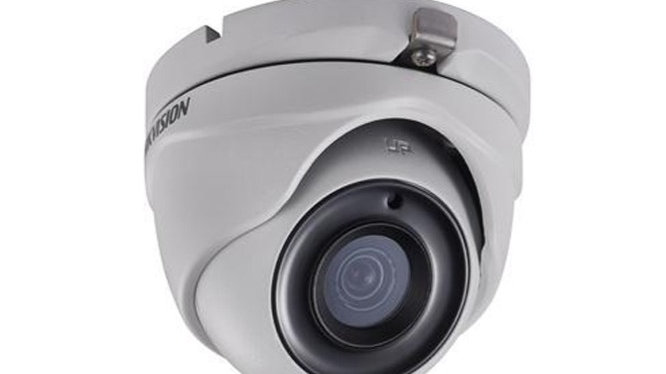 DOMO HD TVI 1080P 2.8MM 1080P IR 20M DS-2CE56D0T-IRMF