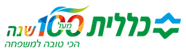 לוגו-כללית.png