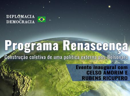 Programa Renascença - Debate inaugural com Celso Amorim e Rubens Ricupero