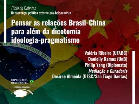 Pensar as relações Brasil-China para além da dicotomia ideologia-pragmatismo