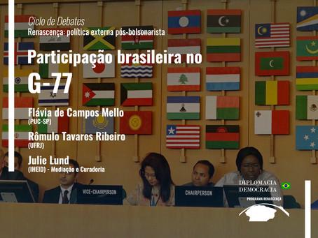 Participação brasileira no G-77 | Programa Renascença