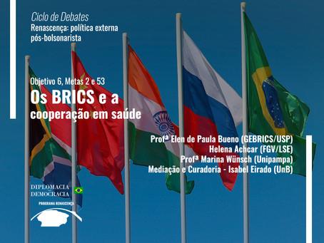 Os BRICS e a cooperação em saúde | Programa Renascença