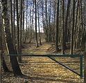 Barrier Gate.jpg