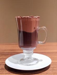 Chocolate Europeu com Nutella