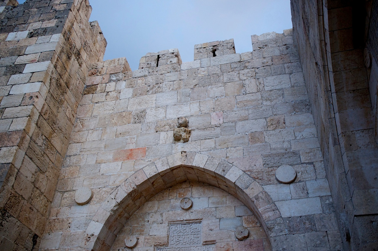 Jaffa Gate.jpg