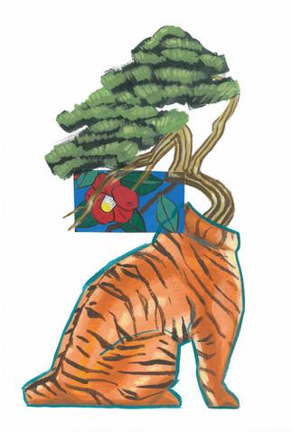 トラと盆栽 Tiger and Bonsai