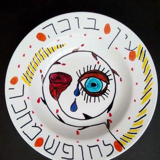 Ben Kadishman