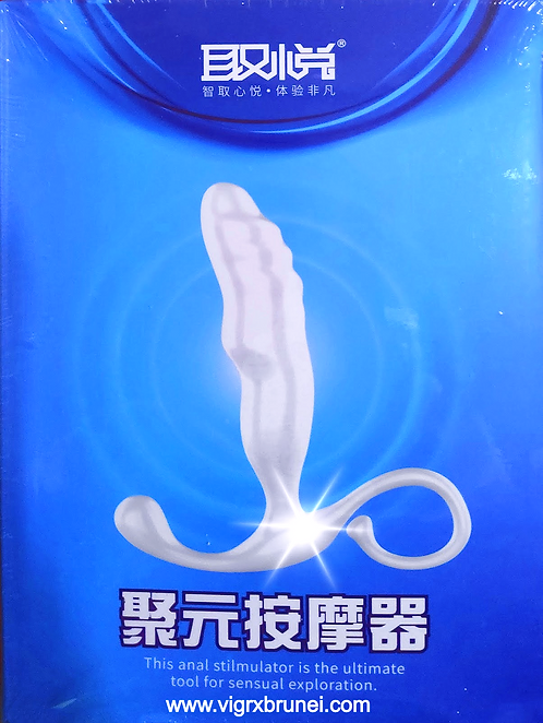 prostate massager brunei