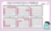 ATAMカレンダー.png