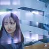 Yun Hao | Britomart