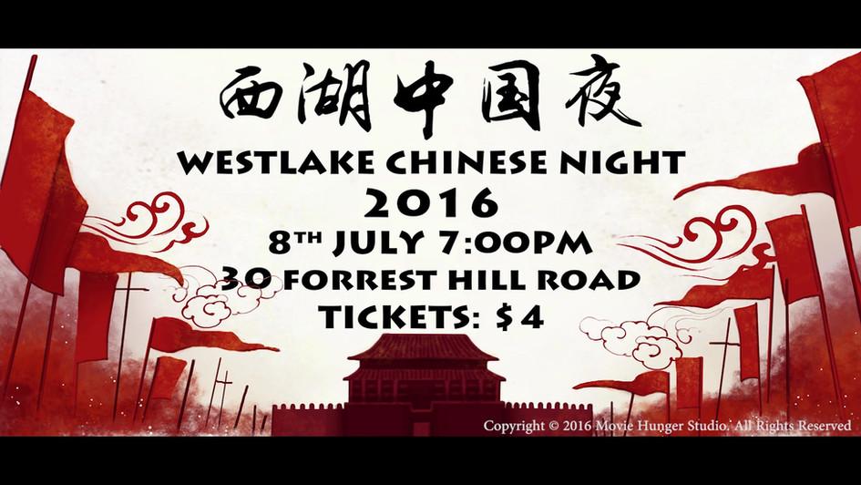 Westlake Chinese Night 2016 Promotion Video