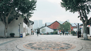 Qingguo Lane