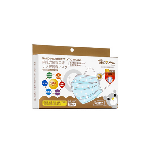 Photocatalytic Adult Disposable Face Mask