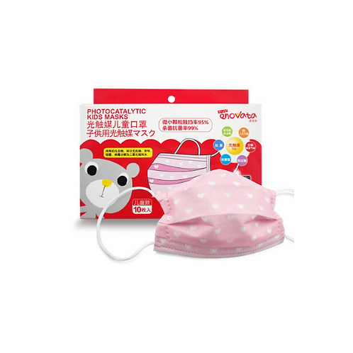 Photocatalytic Kids Disposable Face Mask