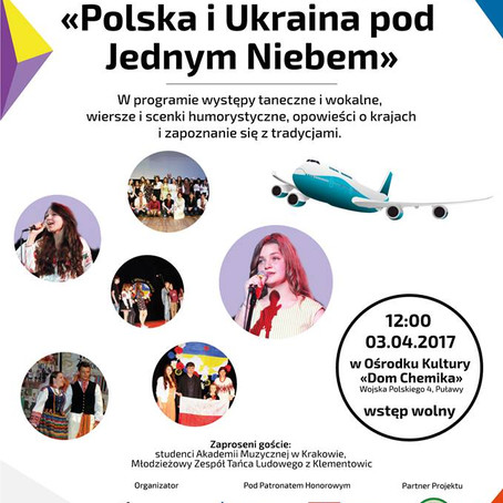 Polska i Ukraina pod Jednym Niebem