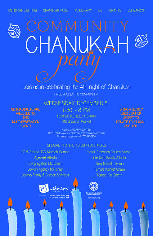 Community Chanukah Flyer 2018.jpg