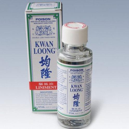 Kwan Loong Oil  2 oz