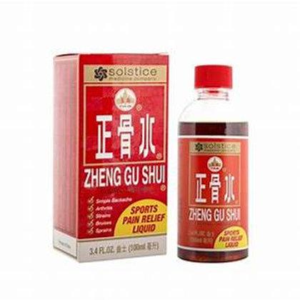 Zheng Gui Zhi  3.4 oz