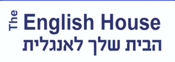 כותרת EH 210816.png