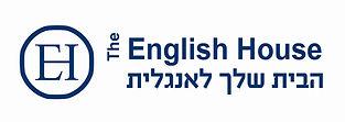 הבית שלך לאנגלית.JPG