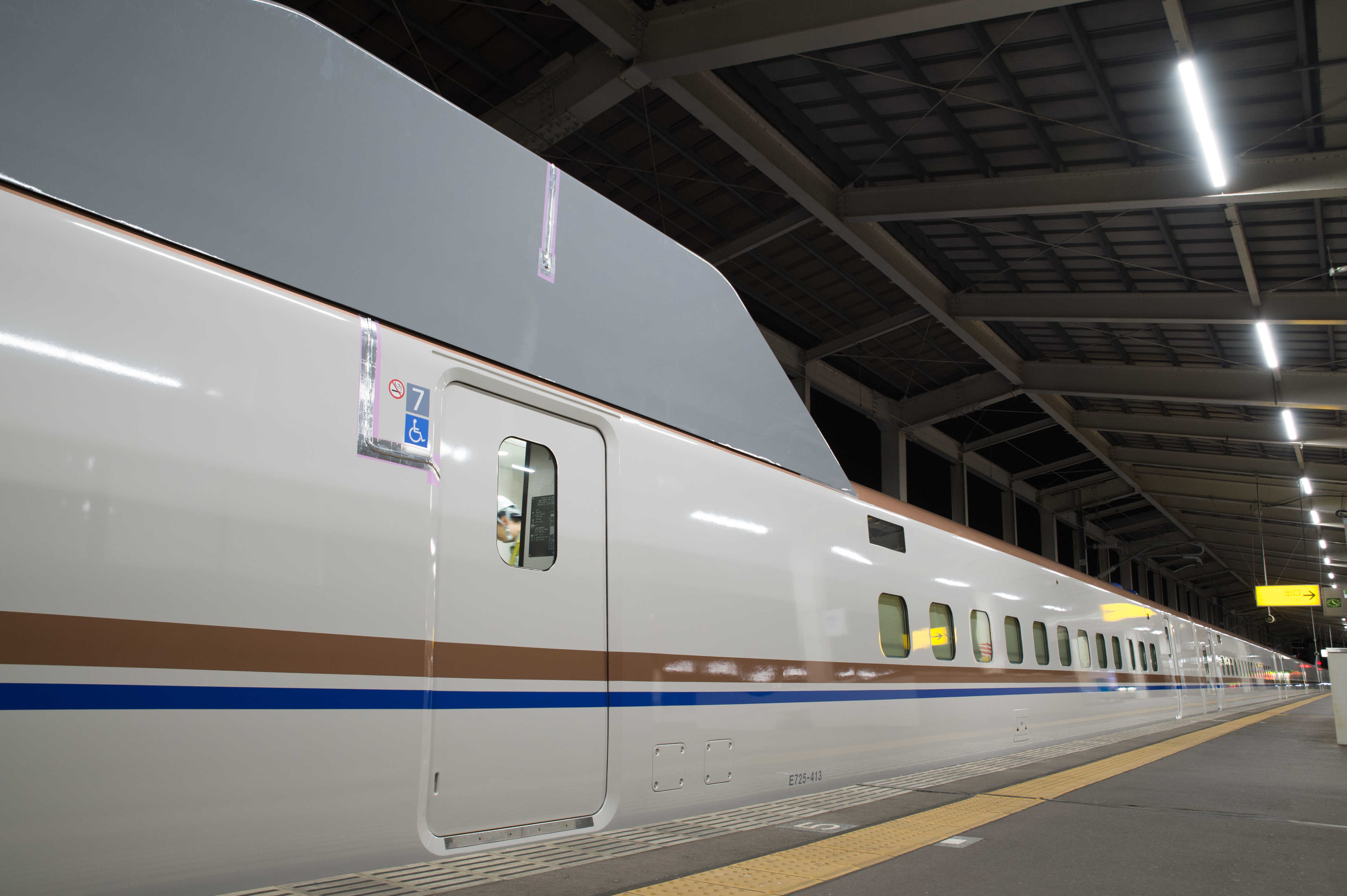 E7系F13編成