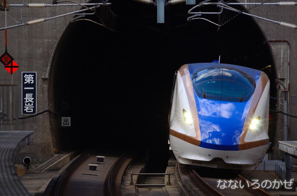 E7系F10編成