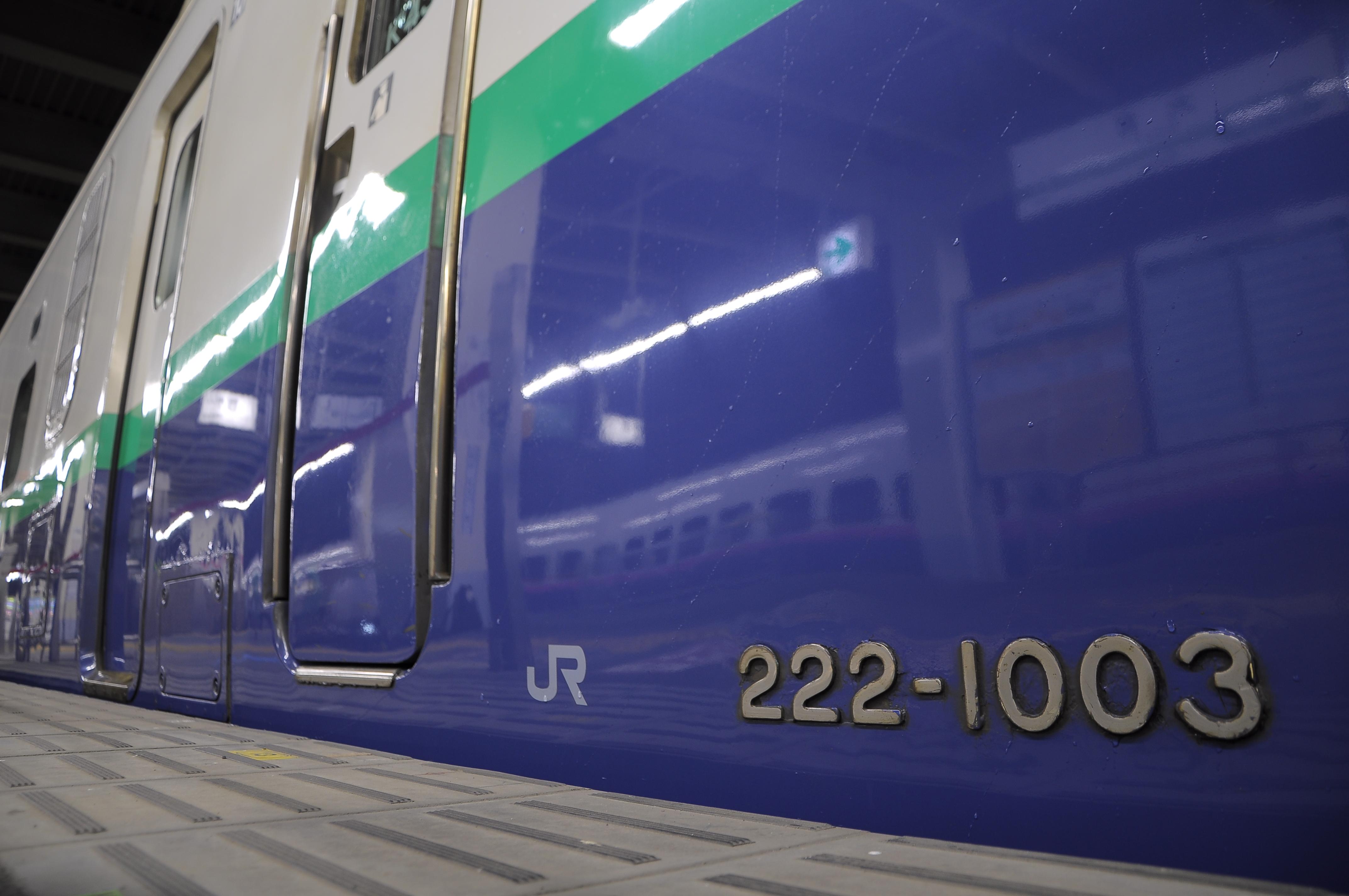 200系K43編成