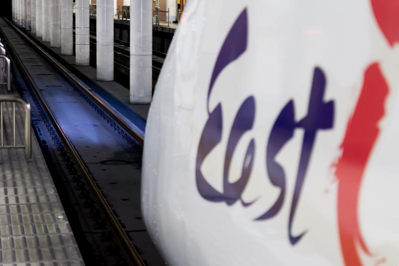 E926形S51編成「East-i」